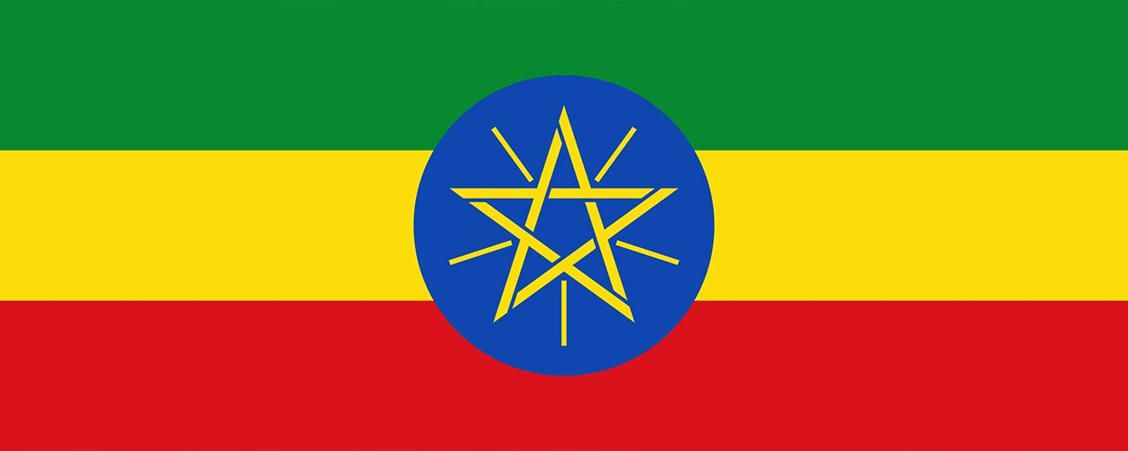 Medical Visa to India from Ethiopia